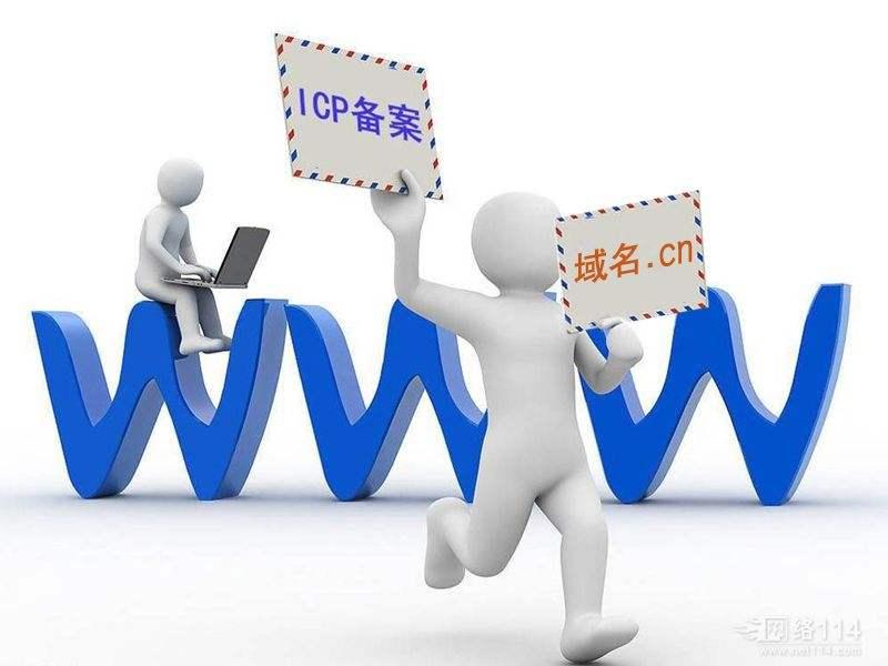 怎么选择适合seo网站排名的好域名