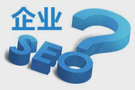 企业网站内容维护主要做些什么?
