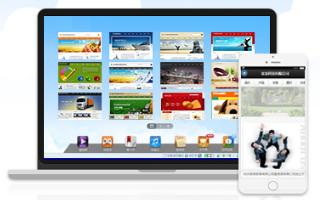 成品网站全能型虚拟主机购买|西部数码带网站程序虚拟主机备案