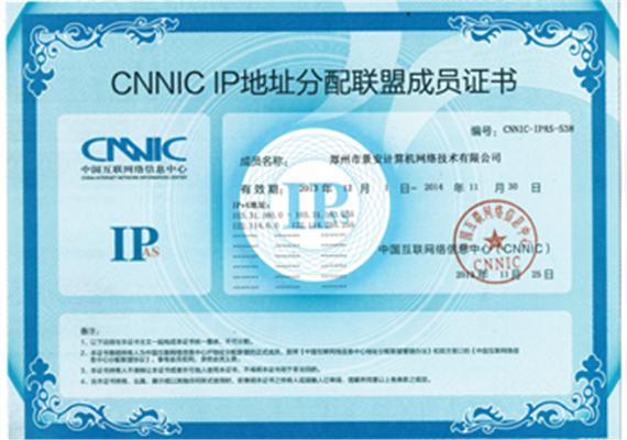 景安虚拟主机cnnic ip地址分配联盟成员证书