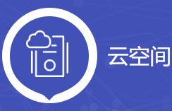 景安云空间(国内版)郑州独立IP虚拟主机|独享版网站空间|国内备案