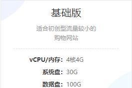 西部数码云服务器租用|固定IP香港/国内VPS代理免备案VPS独立IP